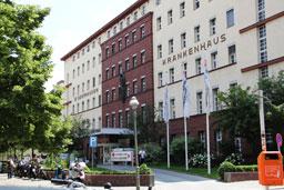Клиника Санкт-Гертрауден Берлин