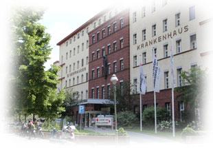 Клиника Санкт-Гертрауден