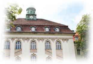 Кардиологический центр Берлина